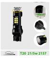 T20, 7443 LED  w21/5w 12v, Ampoule  , 30w- NO Can Bus inside Qualité GOLD LUXE